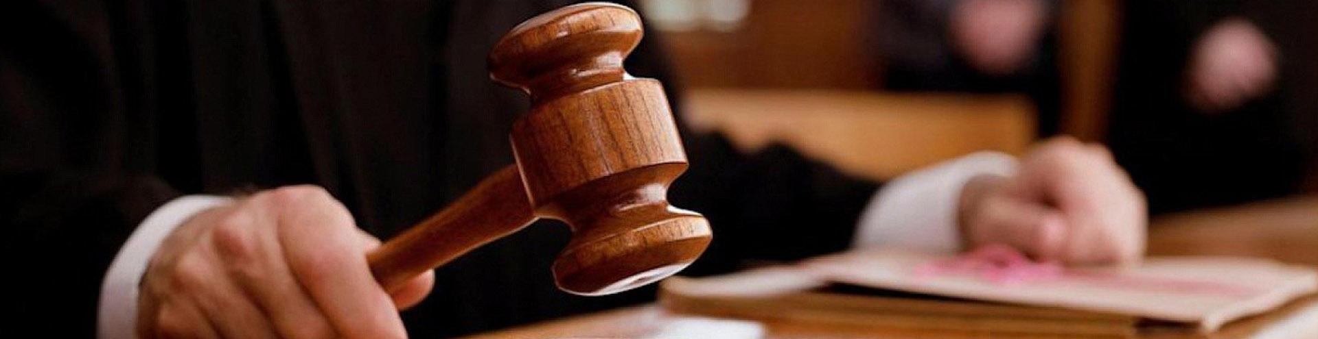 арбитражные споры в Краснодаре