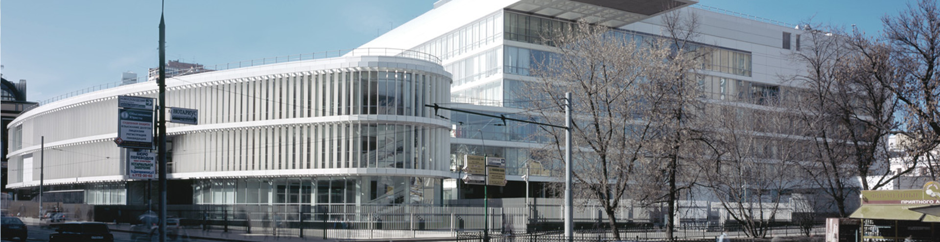 арбитражный суд Краснодара