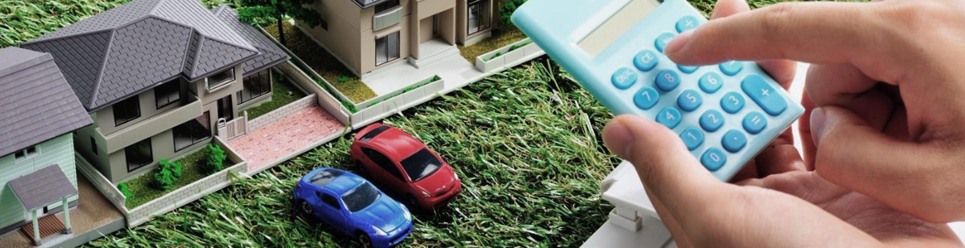 уменьшение кадастровой стоимости земли в Краснодаре