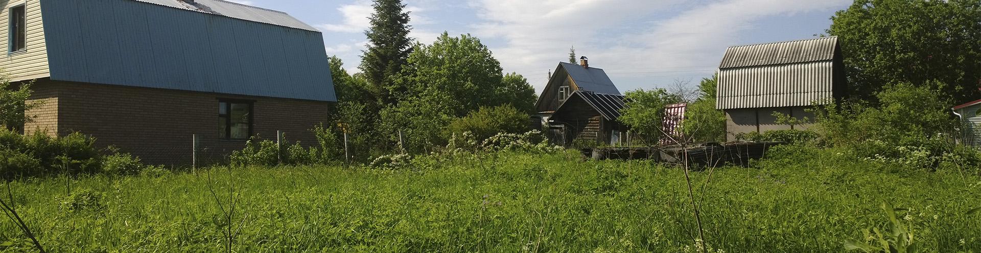 Перевод категории земель в Краснодаре и Краснодарском крае