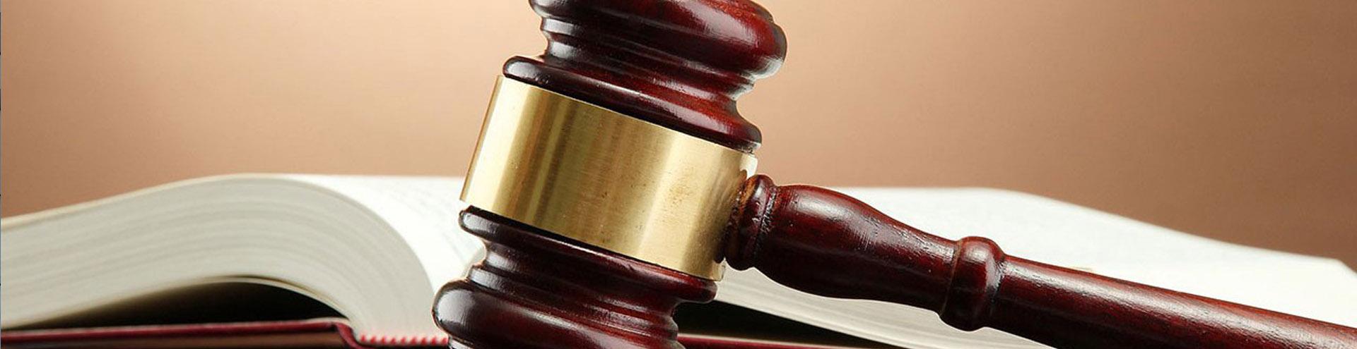 Подготовка жалобы, подготовка иска для подачи в суд в Краснодаре и Краснодарском крае