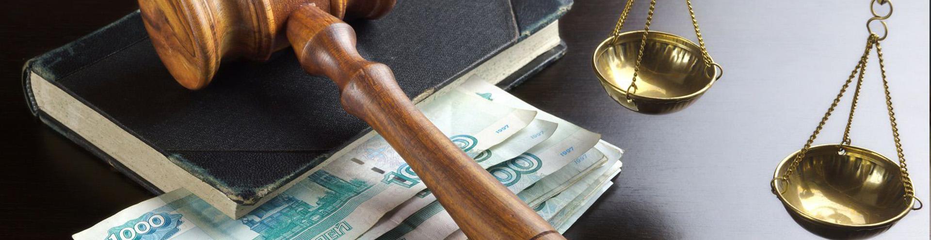 взыскание долга по договору в Краснодаре